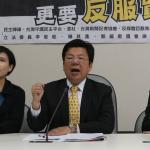憂媒體香港化 民團反服貿開放廣告業