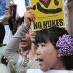 《福島周年》紫陽花不謝 日本社會持續反核
