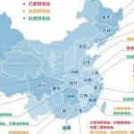 《福島周年》中國核電大躍進 專家憂心