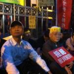 服貿攻防 公民團體靜坐 嗆馬對台灣民主宣戰