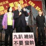 服貿擋到底 綠黨團正式發函給王金平