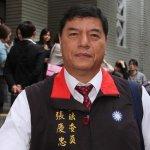國民黨團誤判  張慶忠大動作激民憤