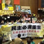 台灣守護民主平台:江宜樺該下台了