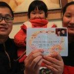 中國生育政策大鬆綁 11省份實施「單獨二孩」