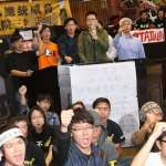 中研院學者聲援學運 譴責暴力驅離