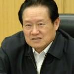 路透:周永康集團被抄家4400億