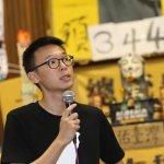 林飛帆魅力 民進黨嘆:被學生領導了