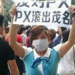 廣東萬人抗議化工廠 遊行遭警鎮壓