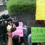 國民黨部外抗議 學生呼籲速審兩岸協定締結條例