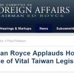 美眾院外委會通過支持台灣法案