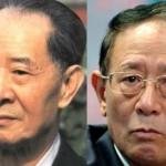 胡耀邦長子訪日 日本期待改善中日關係