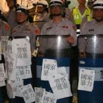 藍營北市選將力挺警方執行公權力