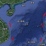 南海九段線 中國自劃國界