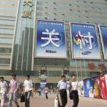 中國網路20年 歷經三次大浪潮
