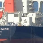 中稱日船遭扣無涉戰債  白宮關切