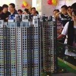 中國調控房價  2016年不動產統一登記