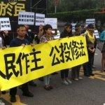 全國廢核平台 發表核四公民意見書