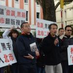 抗議湯志民入柯市府 公教盟重返教育部