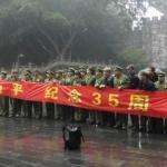 中越之戰35週年幽靈 老兵集會震動北京