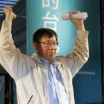 王健壯專欄:台北雍正的故事