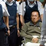 扁今日無法出獄 法務部1月5日再議