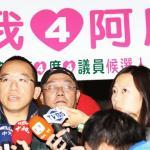 陳水扁「三不」 不演講不受訪不參加政治活動