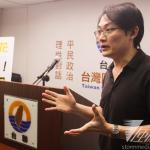 妖西宣布加入民進黨 制衡黨內親中派