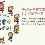 少子化嚴重 日本去年自然減少26萬人