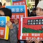 抗議休耕重工輕農 農民嗆:馬英九產值多少?