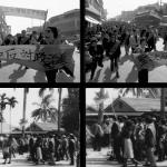 紀念首次政治示威 高市重演36年前橋頭遊行事跡
