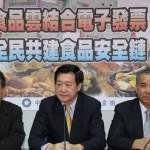 兩岸食安交流 中國增設執行窗口