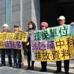 朱淑娟專欄:中科大肚山案不能重演環評被撤銷的戲碼