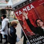 希臘帶頭反撲 歐洲各國反撙節勢力上揚