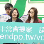 OPEN DPP上線 萬人連署可提案綠中常會