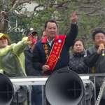 立委補選》藍營扳回一城 苗栗徐志榮宣布當選
