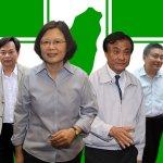 民進黨2016開跑 蘇嘉全、林錫耀擔綱選對會