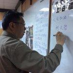 藏頭文宣傳割闌尾 柯P:情人節投票所約會