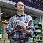 《傘裡傘外》選摘(4):中港矛盾下的兩種本土觀