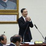 朱立倫宣布:王金平為國民黨員無疑義