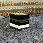 穆斯林朝聖狂熱 缺了雙腿也要爬去