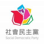 社民黨公布黨徽 打造多元美好社會