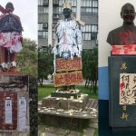 228前夕 多所大學校園蔣介石銅像遭噴漆