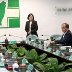 觀點投書:為了台灣的永續,應該給民進黨一次震撼的教訓