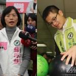 民進黨77人爭奪43立委選區 綠二代面臨強力挑戰