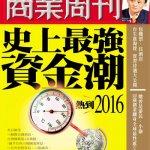 寫睡前故事 他一年變中國作家首富