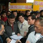 公共住宅遭抗爭 北市都發局長:不了解自私的台北人