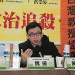太陽花學運領袖:公民不服從就是要抗爭惡法