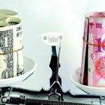 《美元-不得已的避險天堂》(4):人民幣準備好了嗎?