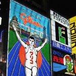 好文嚴選:中國小孩在東京街頭撒尿之後