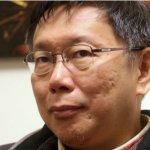台灣來鴻:柯文哲公共住宅政策走出第一步
